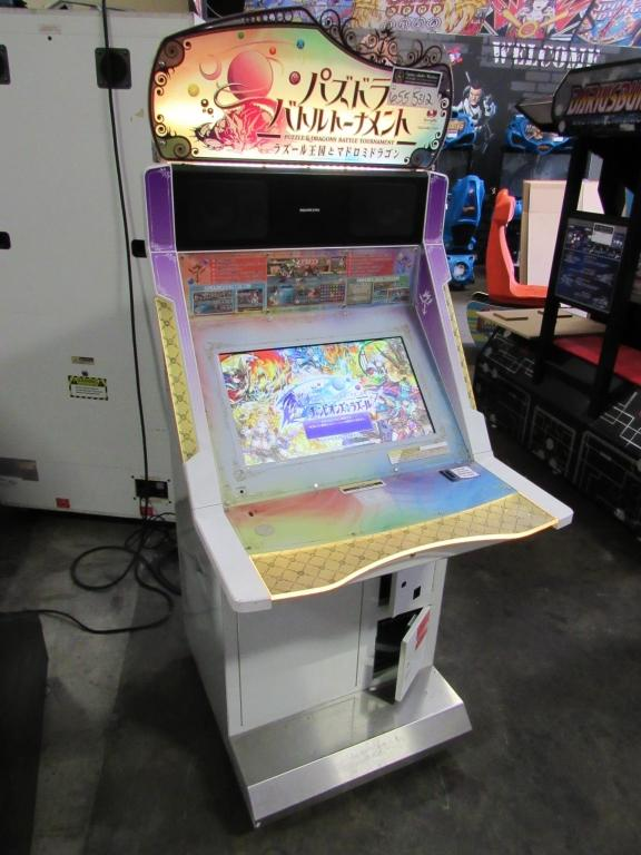 puzzles dragons candy cabinet touch arcade price estimate