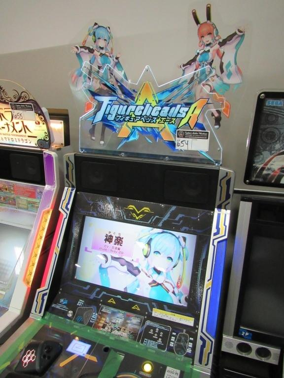 figure head candy cabinet touch arcade game price estimate